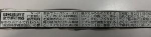 0126記事