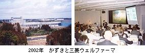 ayumi36